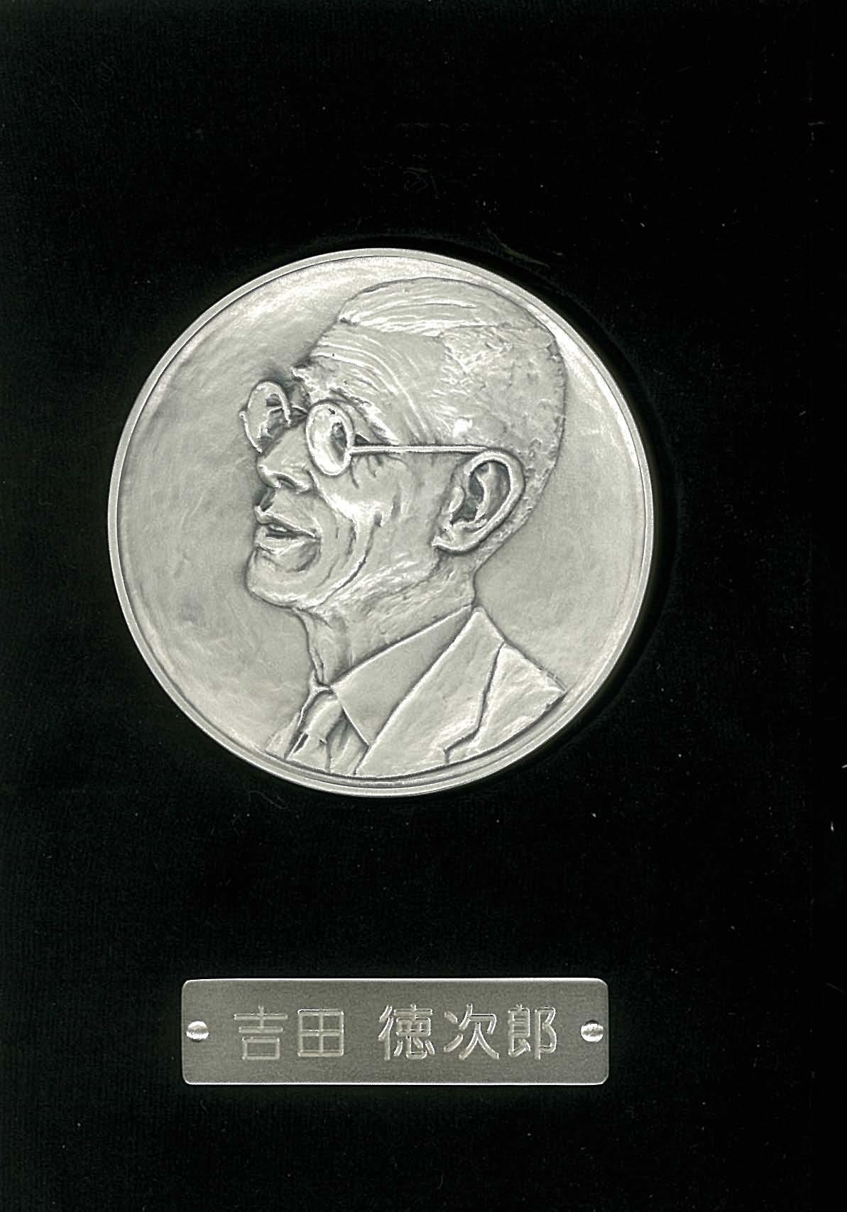 土木学会_メダル画像・表